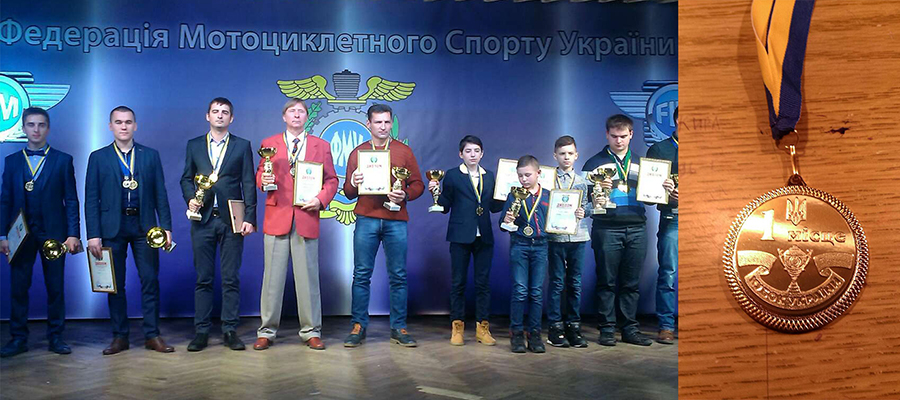 Victory in the Cup of Ukraine in motorcycle races