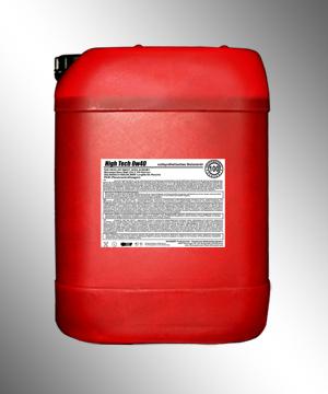 Синтетическое моторное масло High Tech 0W-40 Одесса